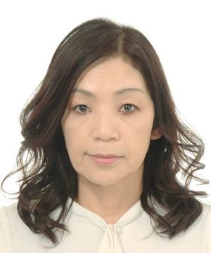 熊谷 敬子